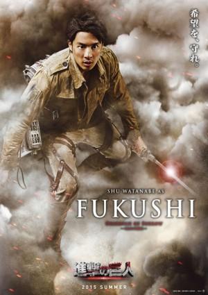 FUKUSHI