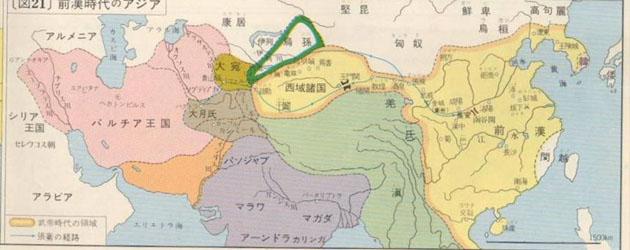 前漢 地図