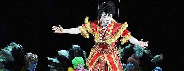シネマ歌舞伎 スーパー歌舞伎II ワンピース