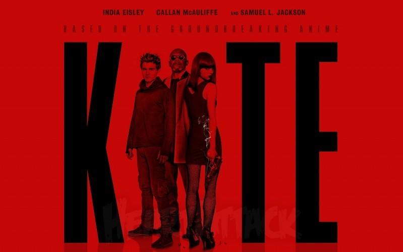 カイト/KITE ポスター